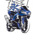 Yamaha R1 - First Generation - Tattoo Color
