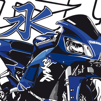 Yamaha R1 – First Generation – Tattoo