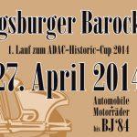 Facebook Title Image - 9. Ludwigsburger Barock-Rallye